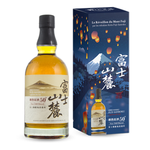 whisky-japonais-kirin-sanroku-noel-vin-sens-la-cave-begles