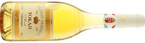 chateau-dereszla-aszu-5-puttonyos-2016-vin-hongrie-vin-sens-cave-begles